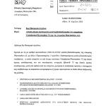 Certificado004